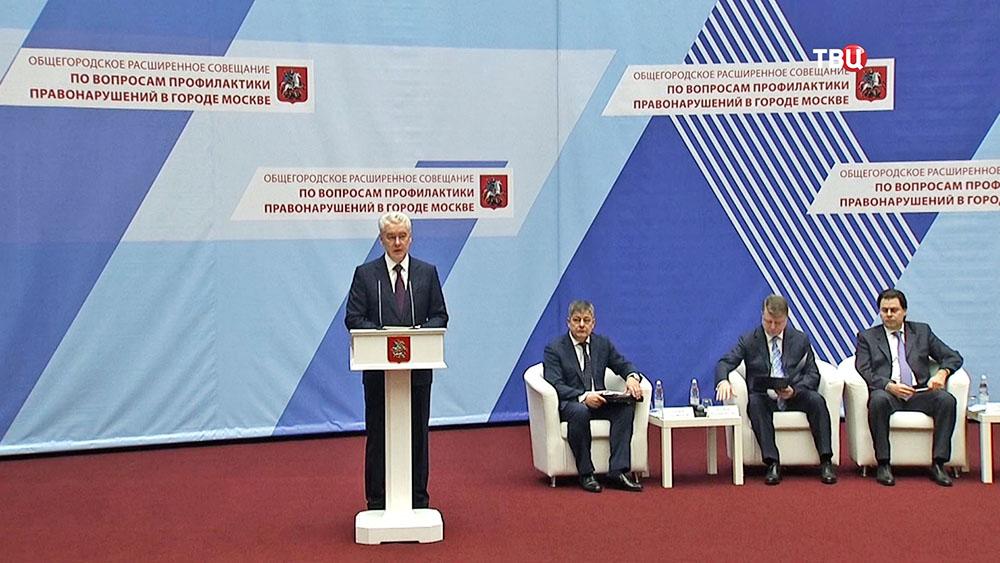 Сергей Собянин на совещании по обеспечению безопасности