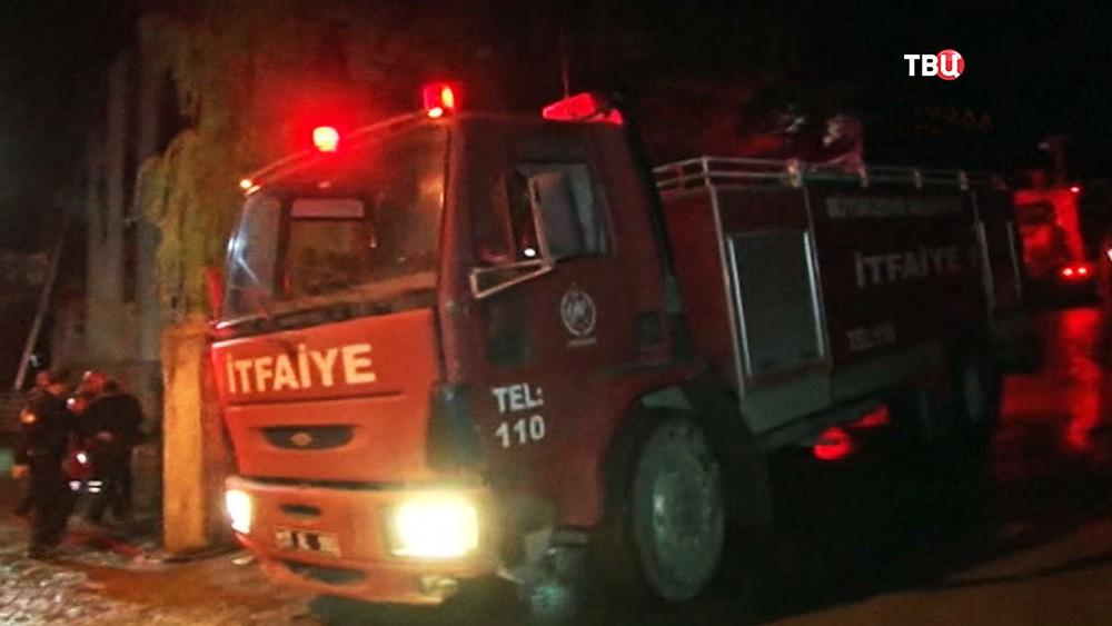Пожарная машина Турции на месте возгорания