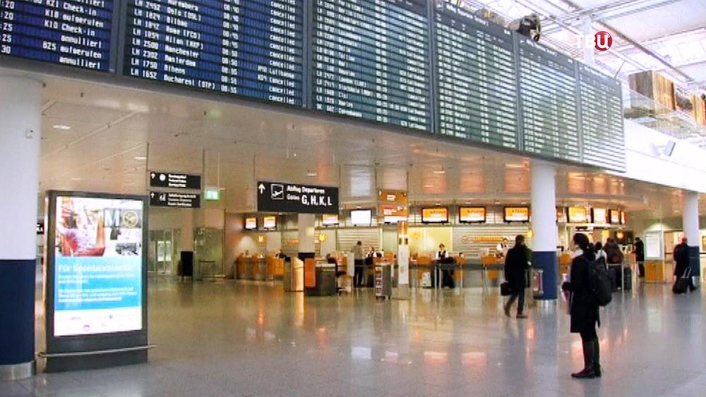 Здержка рейсов в Германии