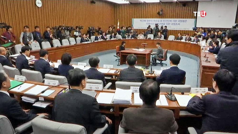 Заседание комиссии по делу Пак Кын Хе