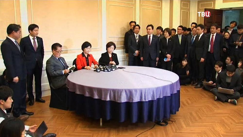 Пак Кын Хе делает заявление