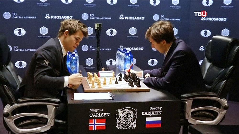 Гроссмейстеры Сергей Карякин и Магнус Карлсен