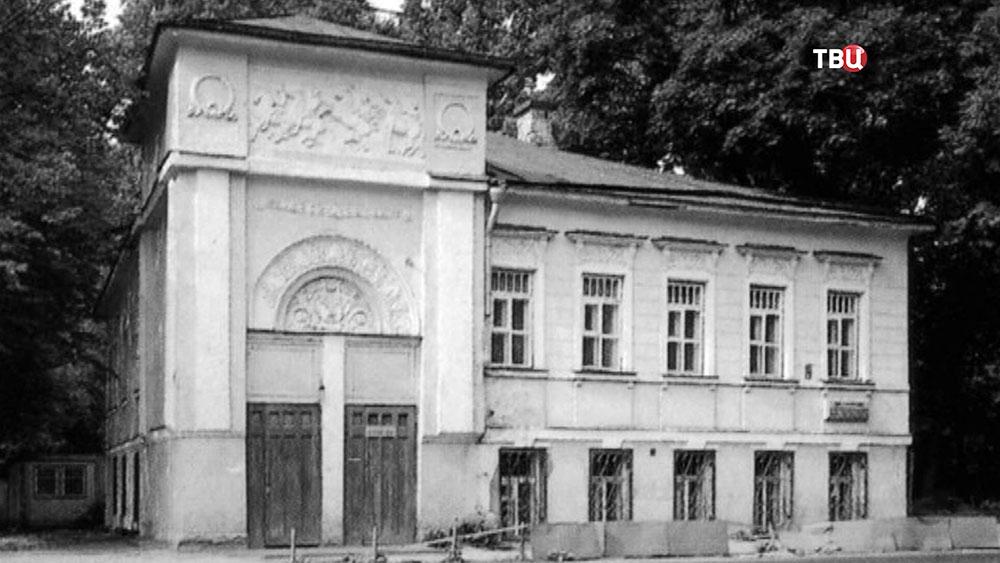 Старое фото особняка адвоката Мануйлова