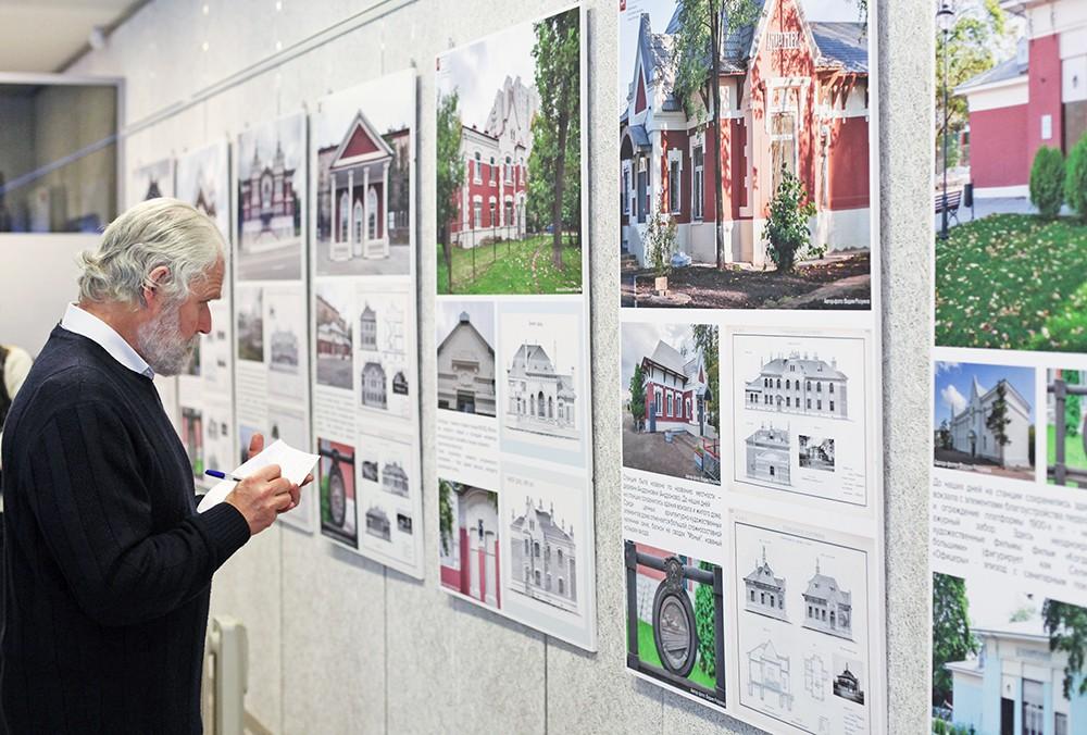 Выставка посвященная МЦК