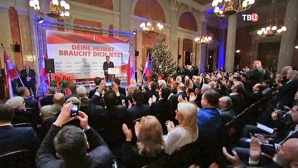 Выборы в Австрии