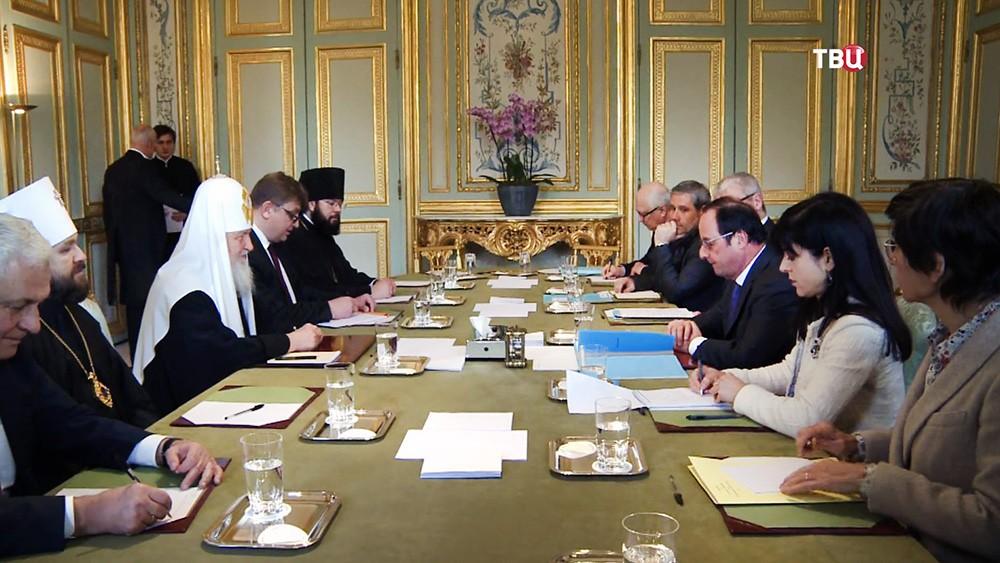 Патриарх Кирилл и Франсуа Олланд