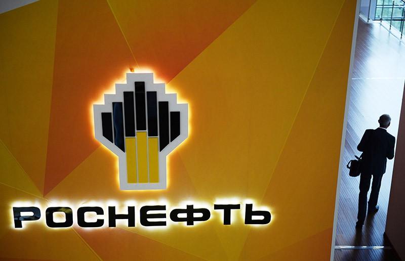 """Стенд компании """"Роснефть"""""""