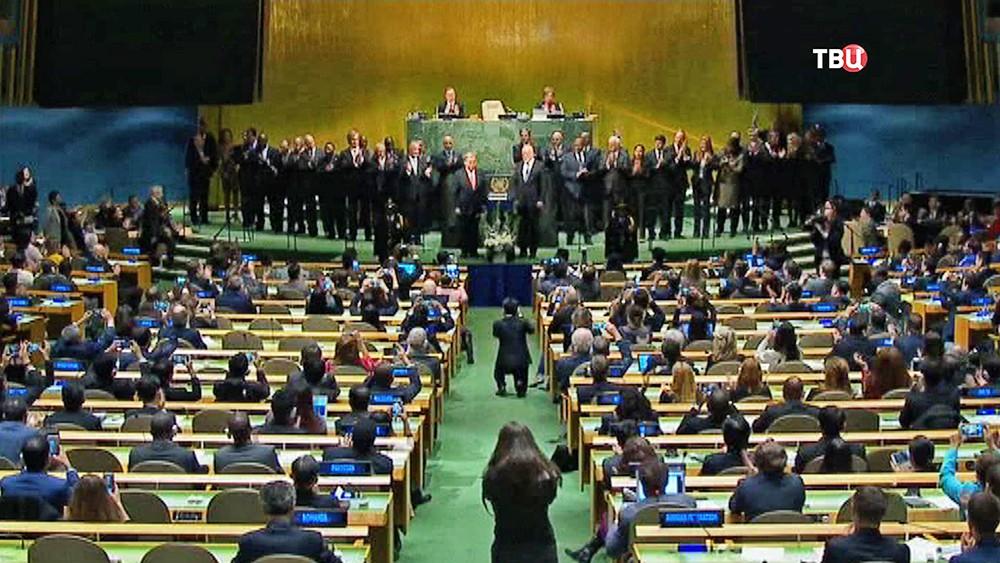 Церемония вступления в полномочия нового генсека ООН
