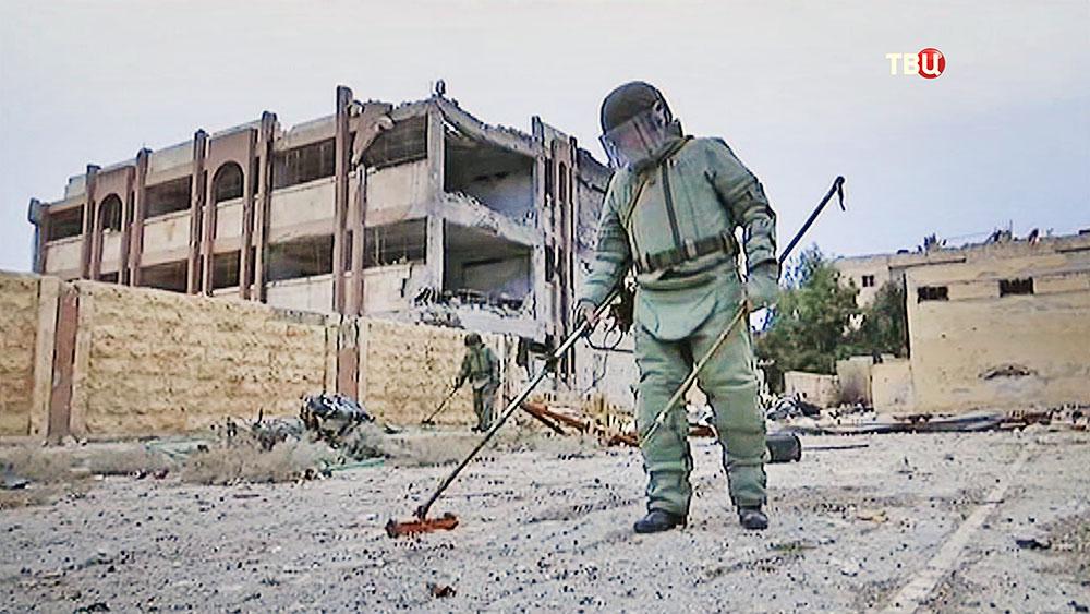 Саперы разминируют улицы Алеппо в Сирии