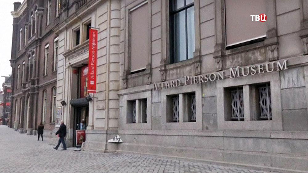 Музей в Амстердаме, где находится скифское золото из Крыма