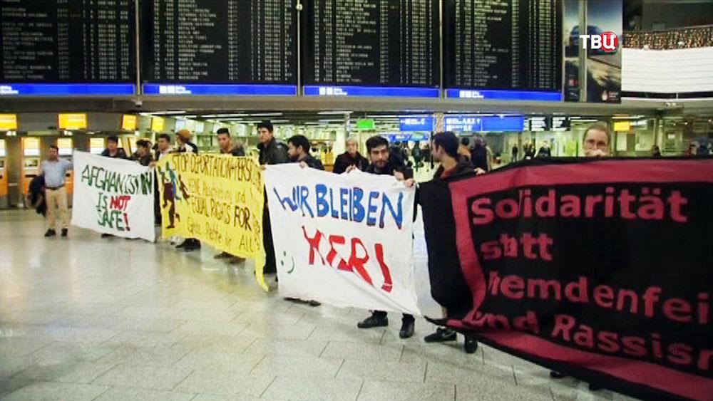Митинг против депортации из Германии