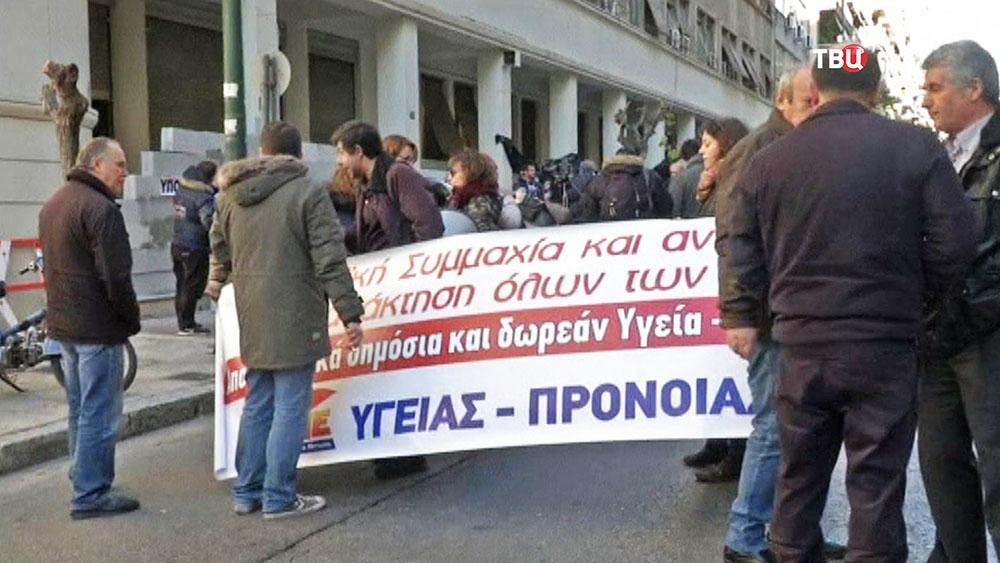 Митинг врачей в Греции
