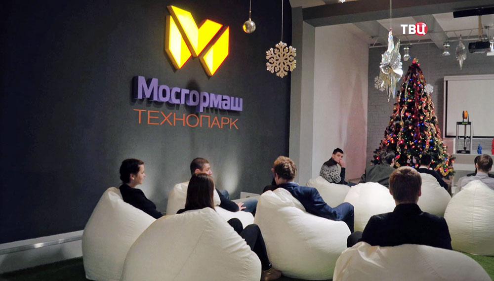 "Технопарк ""Мосгормаш"""
