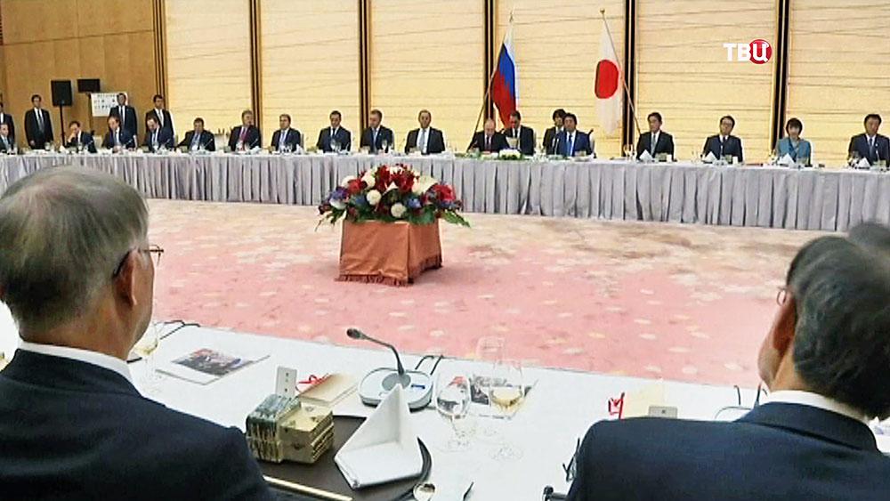 Росийско-Японский саммит
