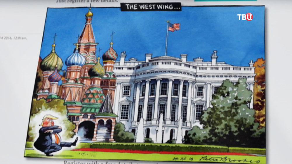 Карикатура на русофобию властей США