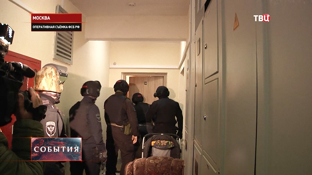 Сотрудники ФСБ России в ходе операции