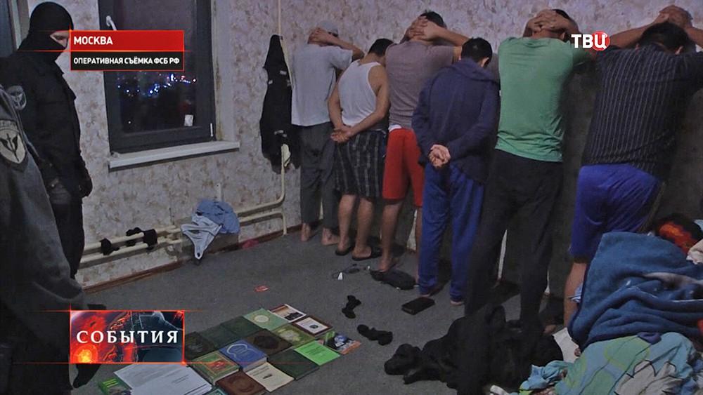 Задержание экстремистов сотрудниками ФСБ России