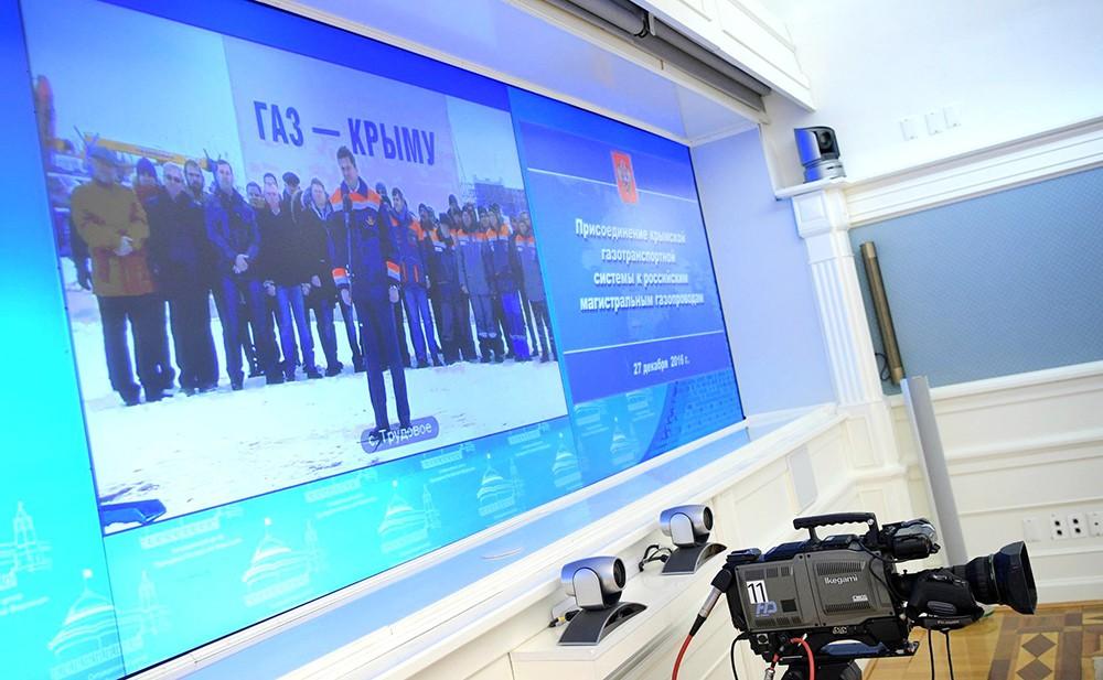 Владимир Путин в режиме видеоконференции дал старт поставкам газа на Крымский полуостров по новому магистральному газопроводу Краснодарский край – Крым