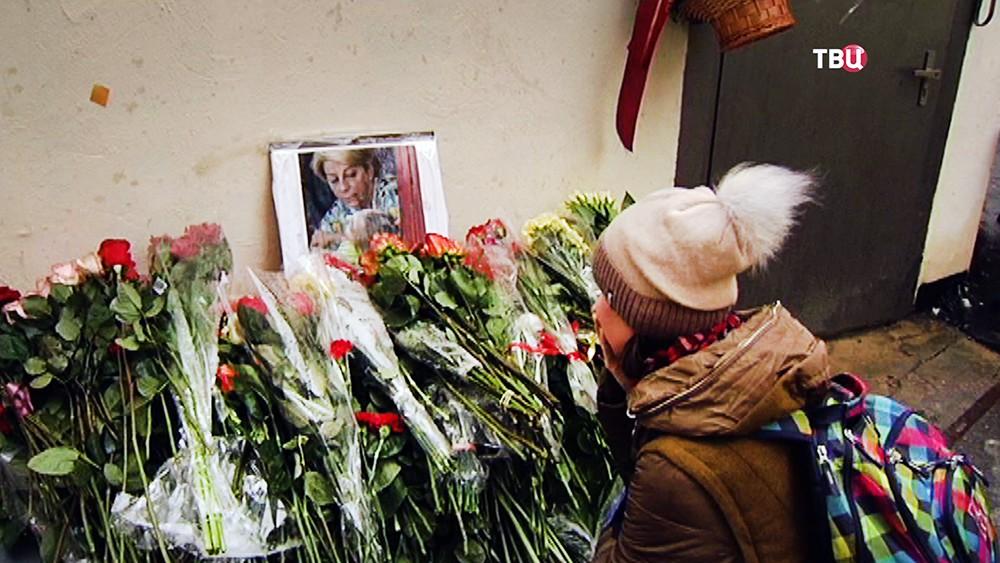"""Цветы у здания благотворительного фонда МОО """"Справедливая помощь"""" в память о погибшей Елизавете Глинка"""