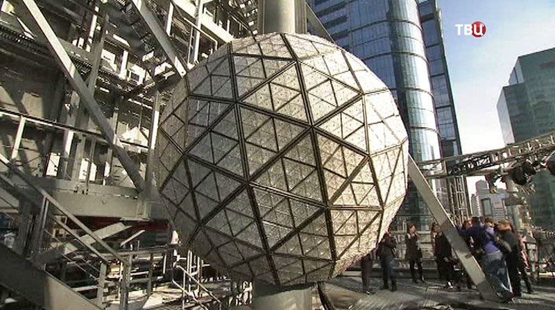 Хрустальный шар на Таймс-сквер