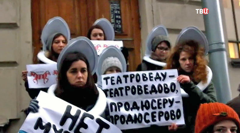 Акция протеста студентов ГИТИСа против слияния факультетов
