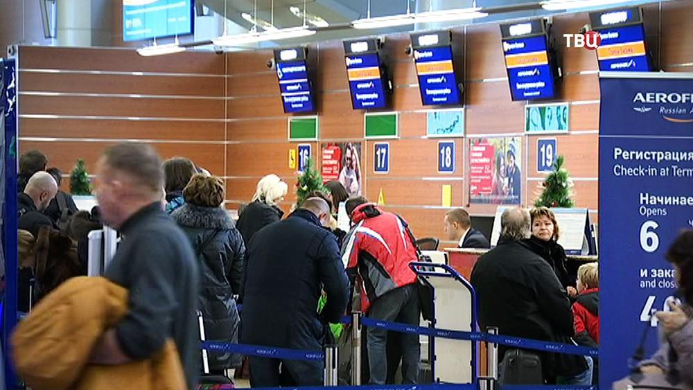 """Стойки регистрации в аэропорту """"Шереметьево"""""""
