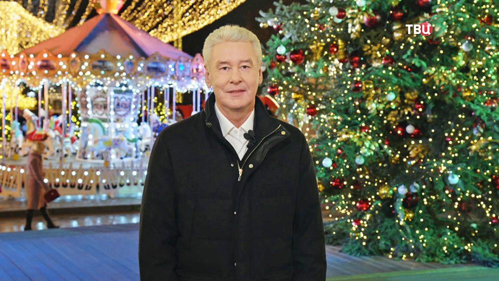Мэр Москвы Сергей Собянин поздравляет горожан с Новым годом