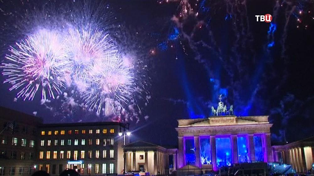 Празднование Нового года в Берлине