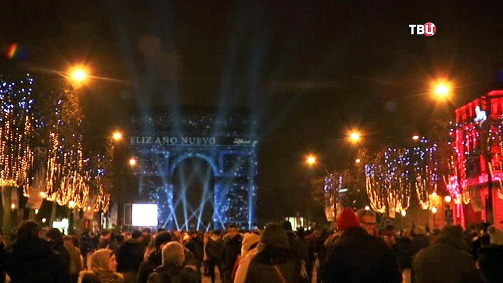 Празднование Нового года в Париже