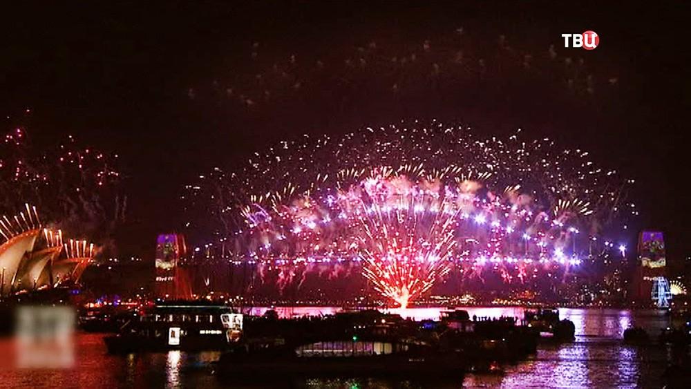 Празднование Нового года в Сиднее