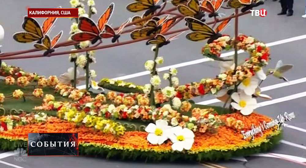 Парад роз в городе Пасадена (Калифорния)