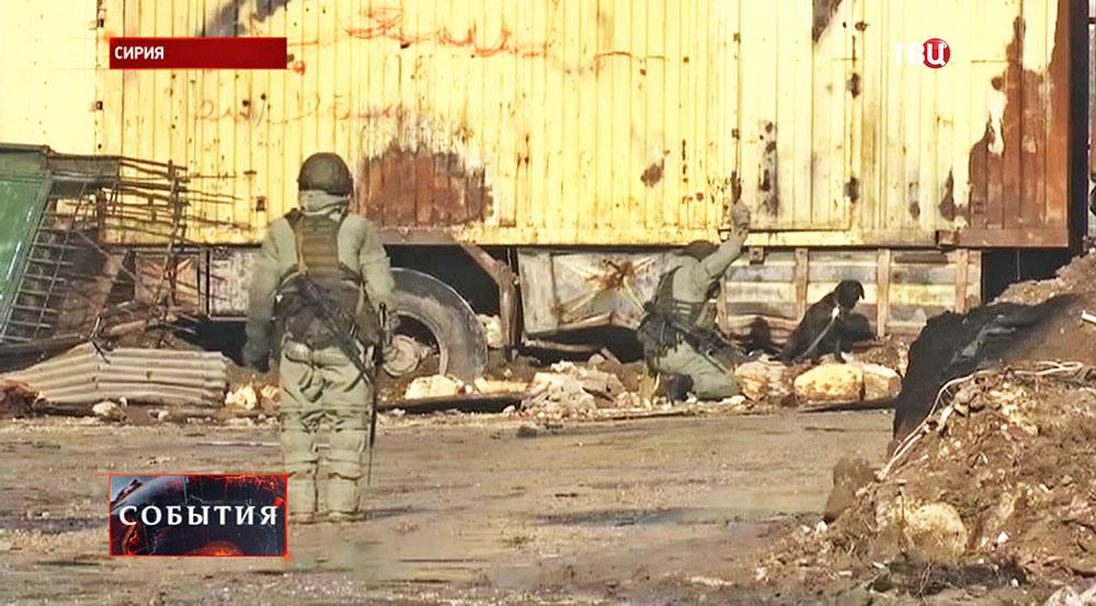 Разминирование города Алеппо, Сирия