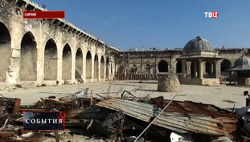 Мечеть Омейядов в Алеппо, Сирия