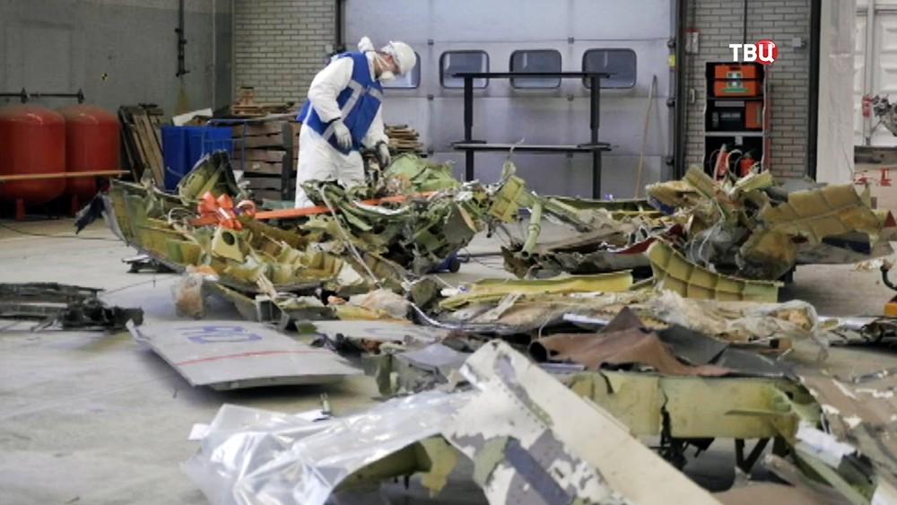 Расследование крушения на востоке Украины лайнера Boeing 777 Malaysia Airlines (рейс MH17)