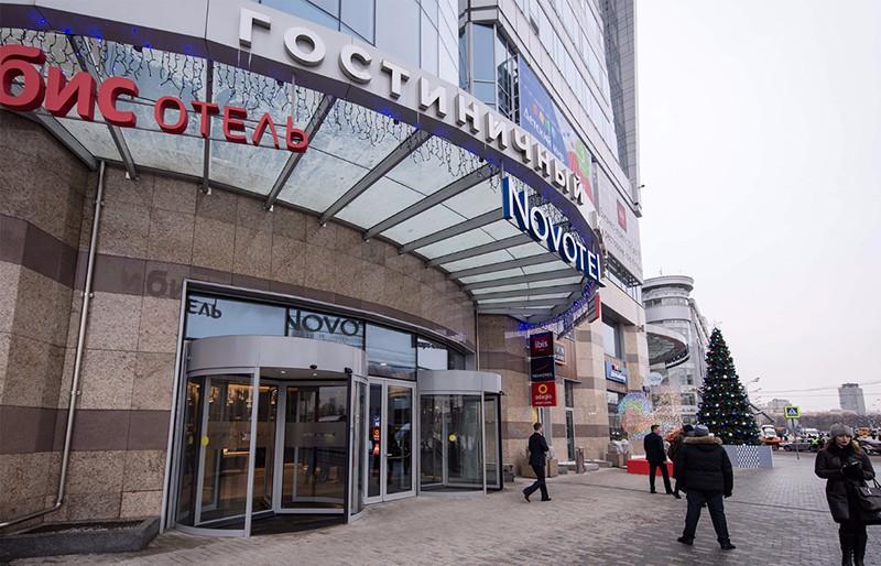Торгово-гостиничный комплекс «Киевский»