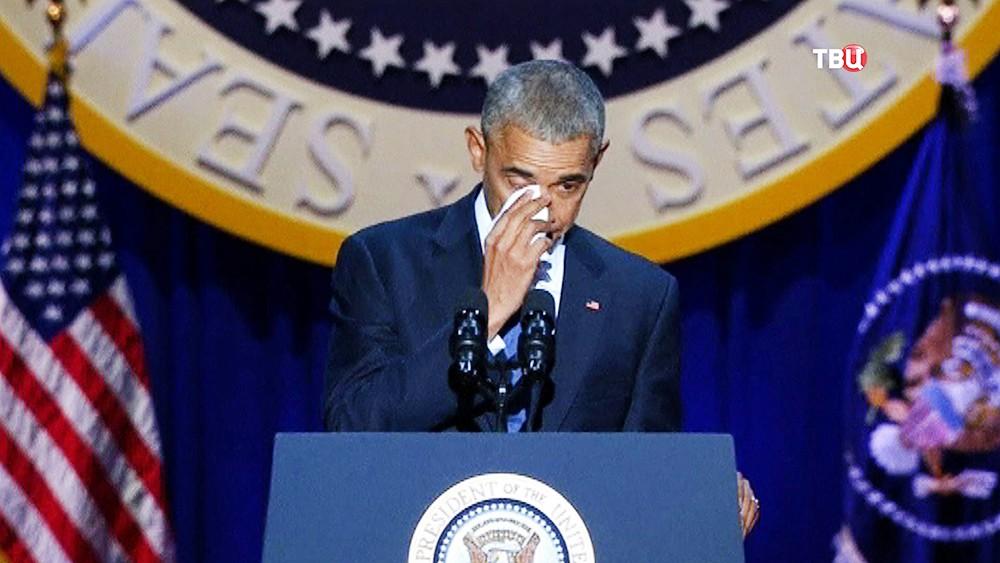 Барак Обама плачет