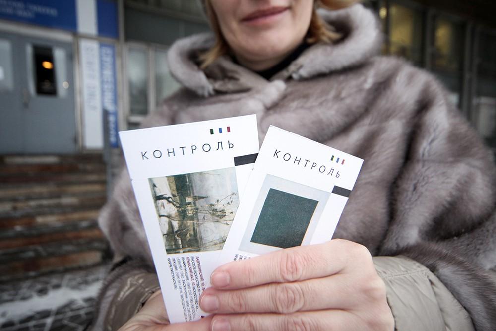 Билеты в Третьяковскую галерею на Крымском валу