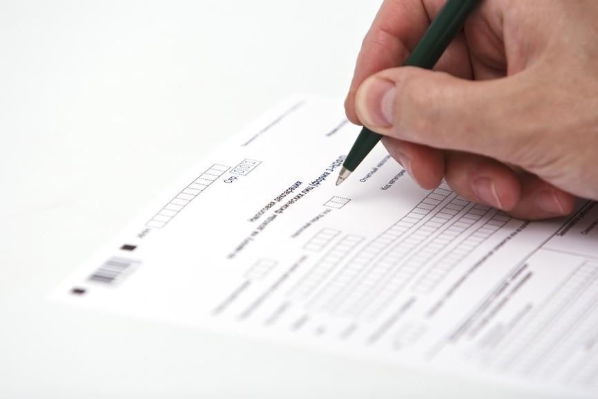 Заполнение бланка налоговой декларации