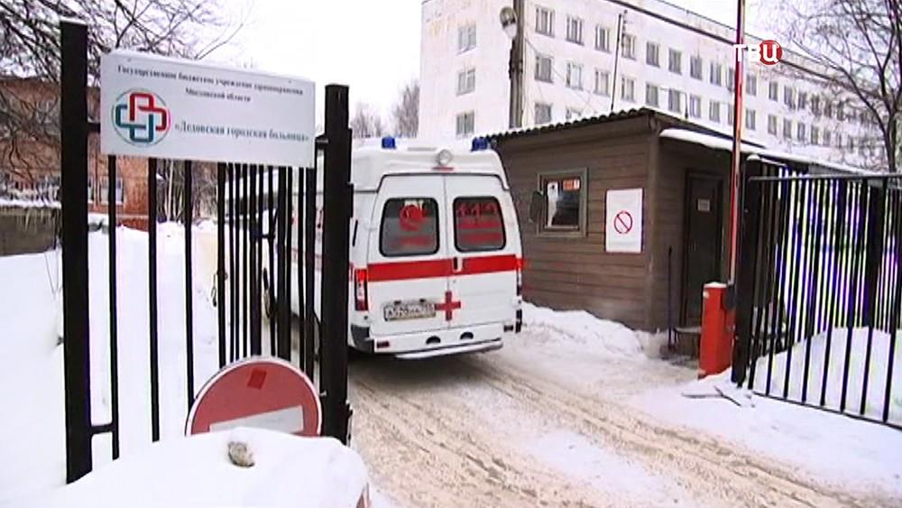 Детская больница в Дедовске