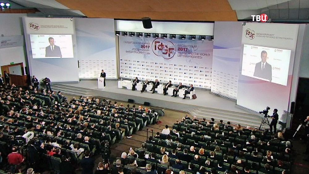 """Гайдаровский форум """"Россия и мир: взгляд в будущее"""""""
