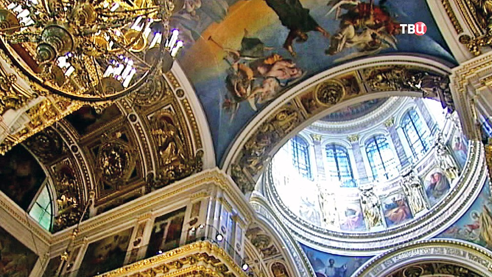 Своды Исаакиевского собора