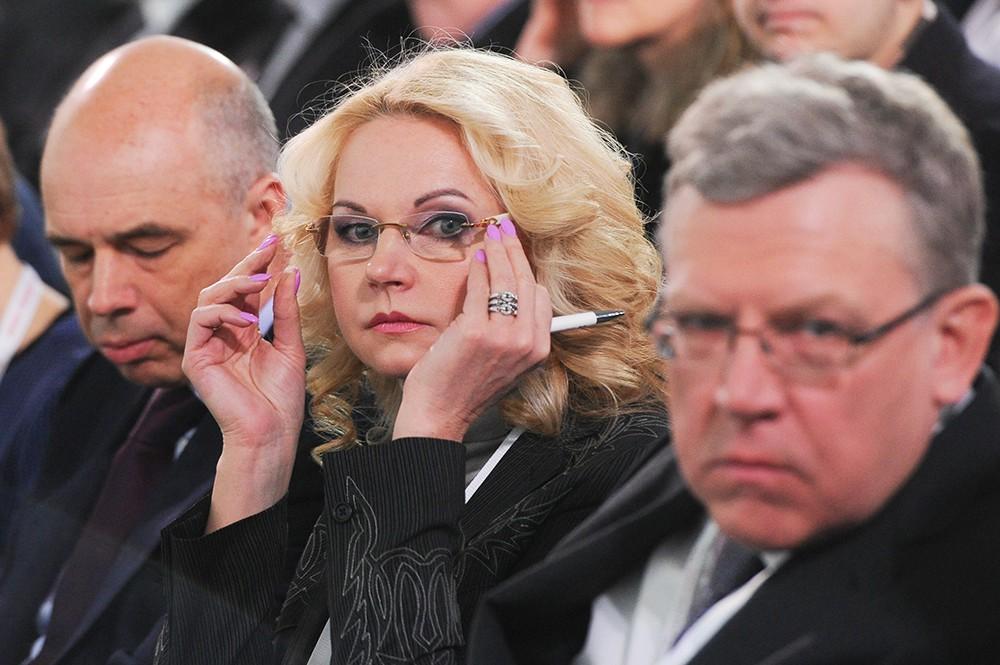 Антон Силуанов, Татьяна Голикова и Алексей Кудрин