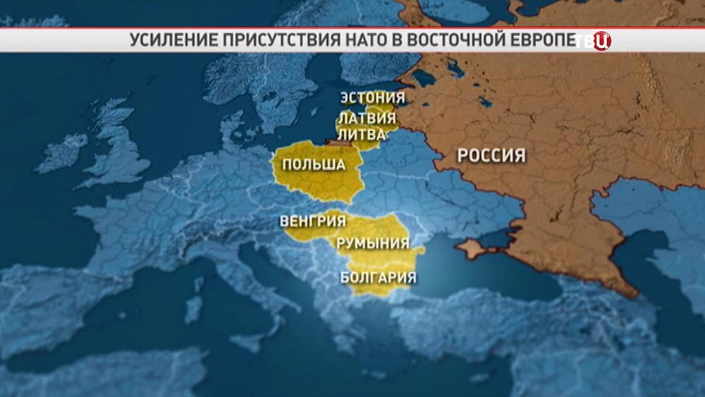 Карта усиления сил НАТО в Восточной Европе