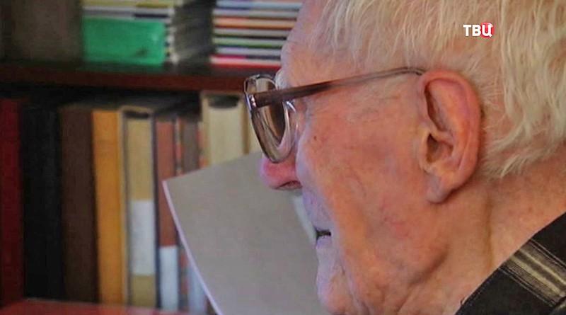 95-летний пенсионер