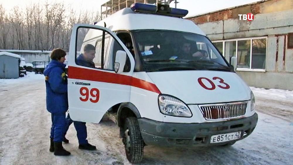 Скорая помощь в Кемерово