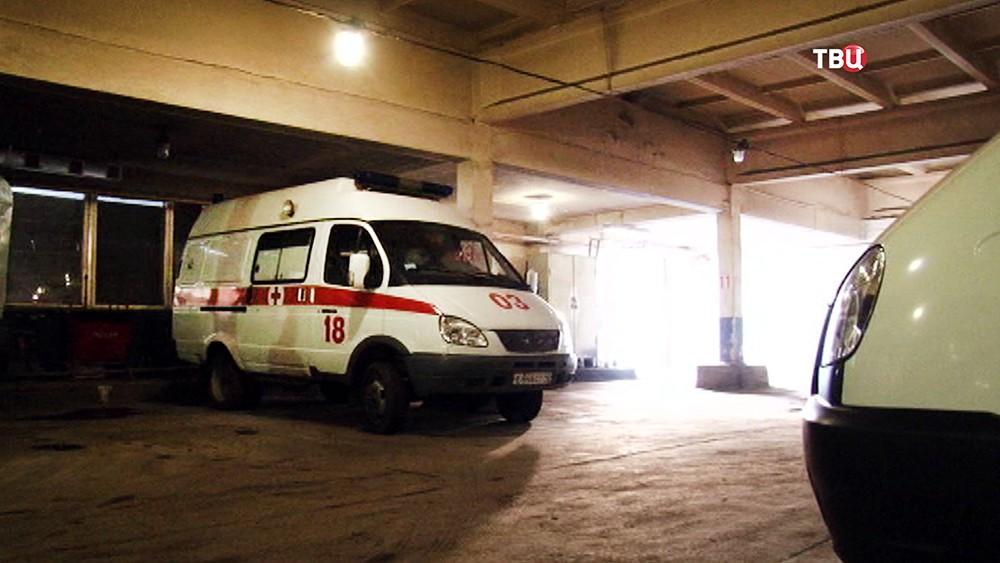 Станция скорой помощи