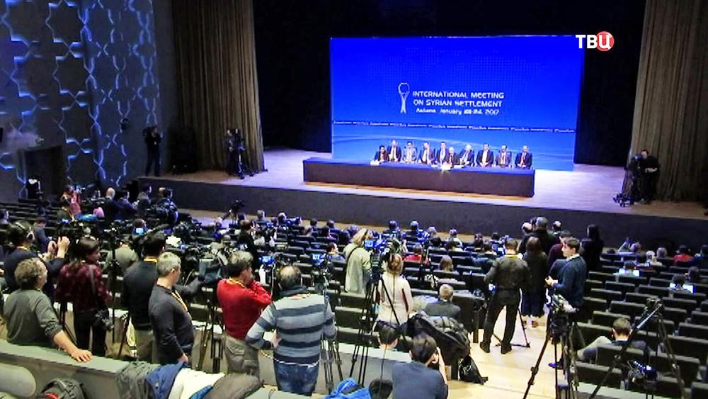 Пресс-конференция по итогам переговоров по урегулированию конфликта в Сирии в Астане