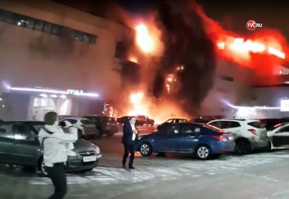 "Пожар ТЦ ""РИО"""