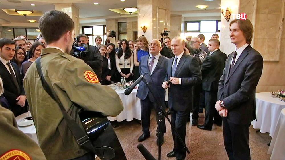 Владимир Путин поет со студентами