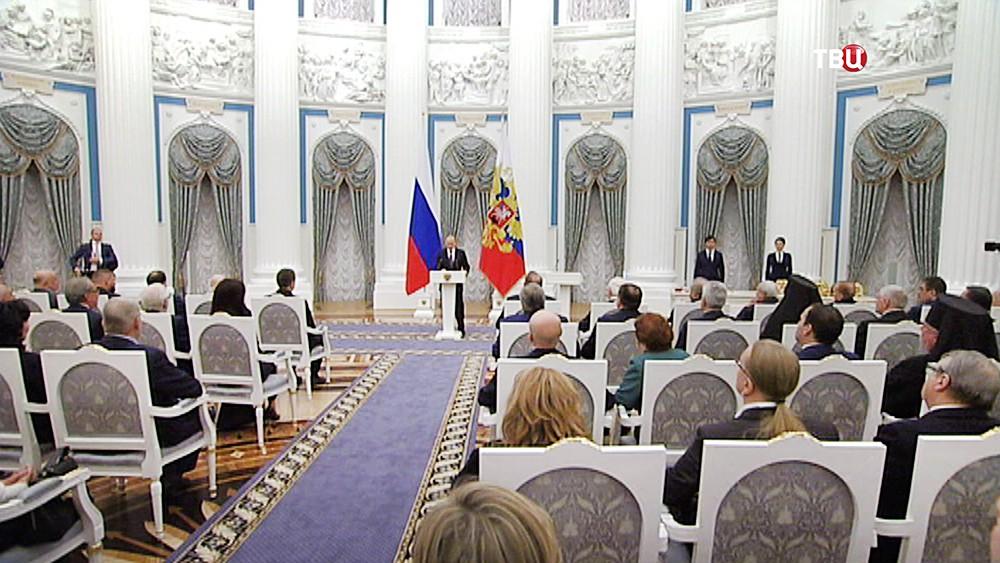 Вручение наград в Кремле